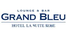ラウンジ&バー グラン・ブルー 伊丹空港店