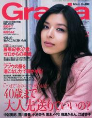 Grazia '09 2月号