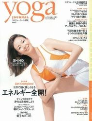 YOGA JOURNAL '09 vol.5