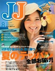 JJ '09 8月号