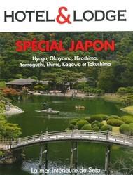 「HOTEL&LODGE」別冊「SPÉCIAL JAPON」