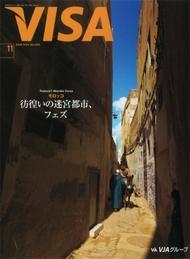 VISA '09 No.440