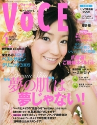 VOCE '09 4月号