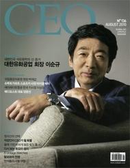 CEO '10 8月号