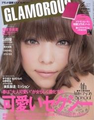 GLAMOROUS '09 4月号