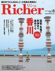 Richer '12 8月号