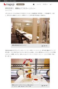 Lmaga.jp '18 4月13日