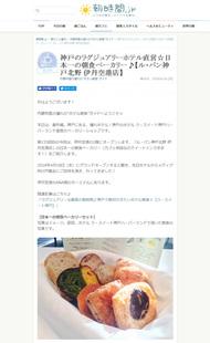 朝時間.jp '18 4月16日