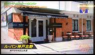 関西テレビ「よ~いドン!」'18 4月23日