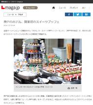Lmaga.jp '18 7月27日