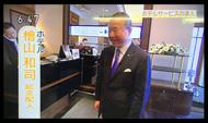 NHK「ニュースKOBE発」'18 9月3日