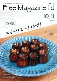 Free Magazine fd No.102 '18 10月号