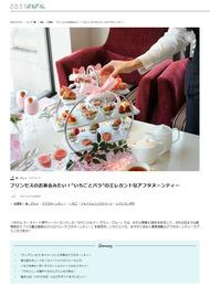 るるぶ&more '19年2月14日