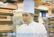 NHKドキュメンタリー「パン旅。」 '19 9月17日