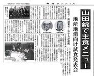 商経アドバイス '19 11月18日