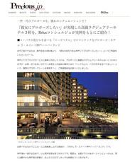 Presious.jp_'20 1月14日