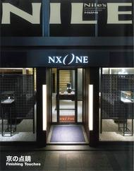 Nile's NILE No.276