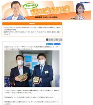 ラジオ関西『寺谷一紀のまいど!まいど!』'20 5月22日
