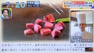 朝日放送テレビ「おはよう朝日です」 '20 5月25日