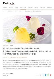 Precious.jp '20 6月7日