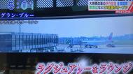 朝日放送テレビ「おはようコール」 '20 8月6日