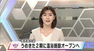 読売テレビニュース '20 12月22日